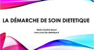 demarche de soin dietetique